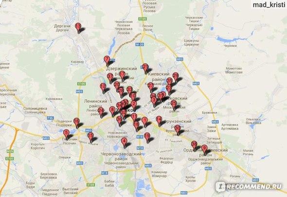 Поиск  отделений в вашем городе