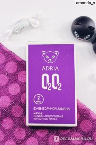 Контактные линзы Adria O2O2 фото