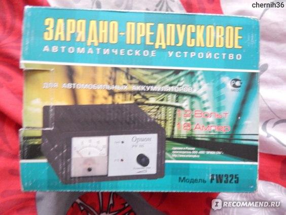 Автомобильное зарядное устройство Орион PW325 фото