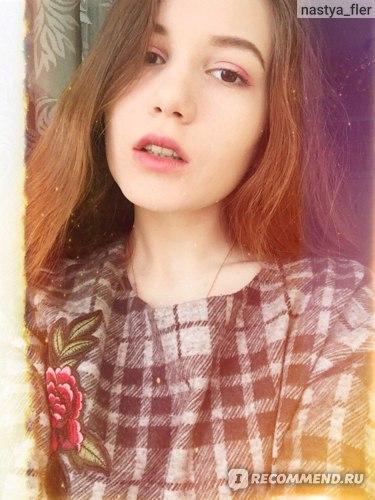 Палетка теней для век NYX Love you so mochi фото