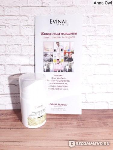 Крем-лифтинг Evinal Bio для лица с экстрактом плаценты для нормальной, жирной и комбинированной кожи фото