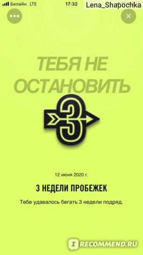 БАД ООО «ХЭЛС ЛАЙН МЕДИКА» (Россия) Витамин D3 Детрилан фото
