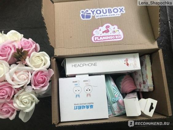 Сайт youbox.com.ru сервис случайных подарков, сюрпризатор YOUBOX отзыв