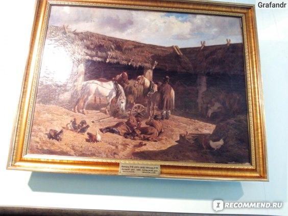 Бердянский Художественный Музей Им.И.Бродского фото