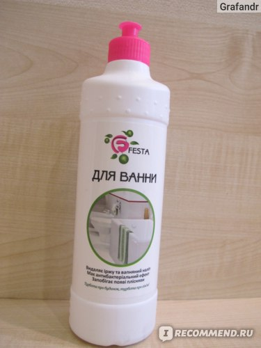 Моющее средство для ванны Пирана Festa  фото