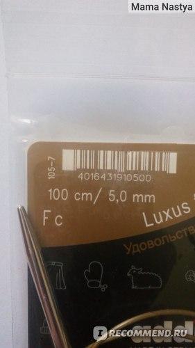 Спицы Addi круговые супергладкие, длина лески 100 см фото