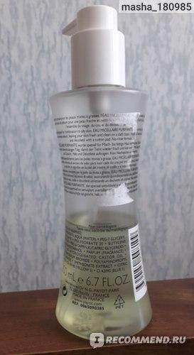 Мицеллярная вода PAYOT Eau Micellaire Purifiante Expert Purete фото