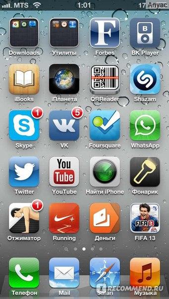 Яркие иконки, снизу 4 закрепленных приложения. Рабочие столы можно листать одним движением пальца.