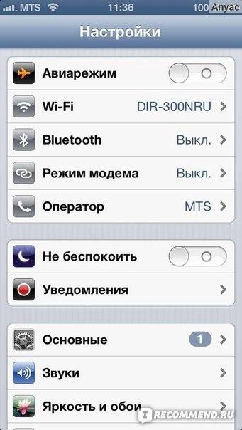 В настройках можно поставить пароль на телефон, настроить приложения, включить авиарежим и т.д.