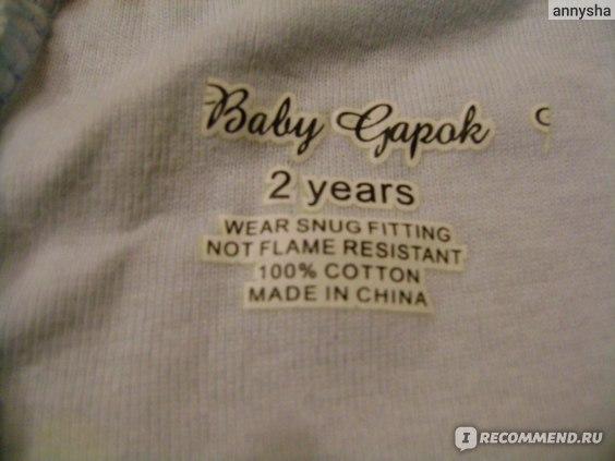 Пижама AliExpress baby pajamas kids sleepwear suits,children cartoon pajama 100%cotton long sleeve  фото