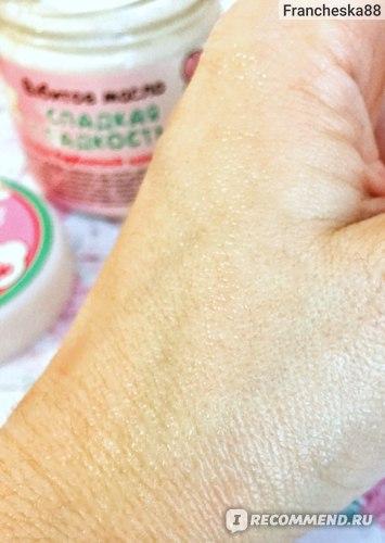 Взбитое масло для тела Meela Meelo Сладкая гладкость фото