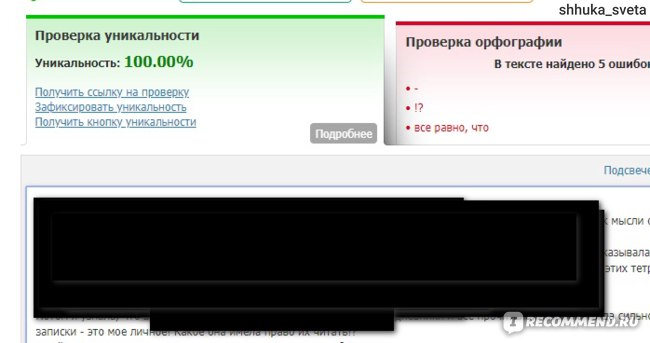 скрин индексации публикации
