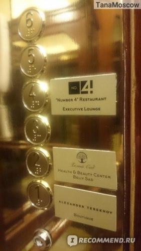 Табличка в лифте
