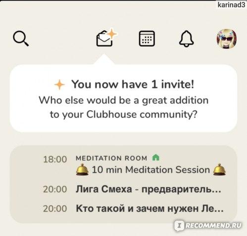 Приложение Clubhouse — социальная сеть фото