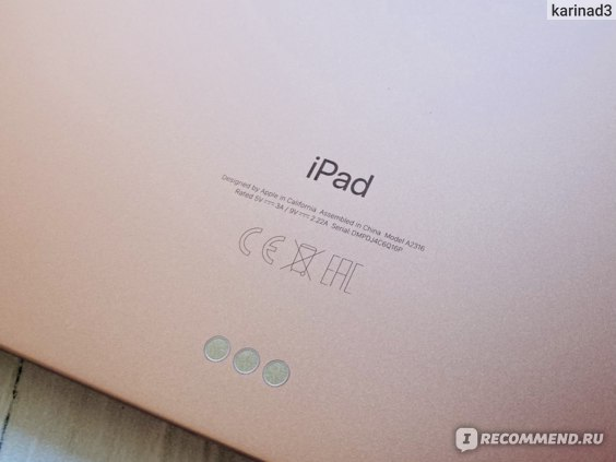 Планшет iPad Air 2020 WI-FI 64 Gb