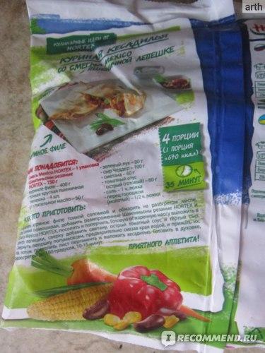 Овощная смесь Hortex Mexico Mix фото