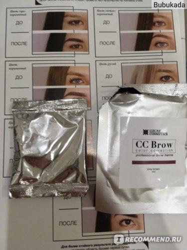 Хна для бровей Lucas Cosmetics CC Brow фото