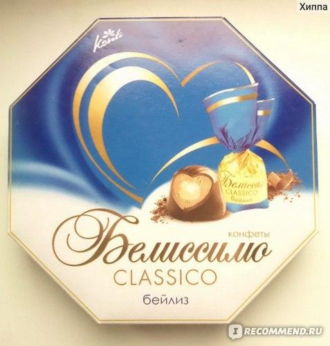 """Коробка конфет """"Белиссимо Classico Бейлиз"""""""