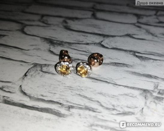"""Серьги-пусеты ООО """"Аквамарин"""" из серебра 925 пробы 4408506а с цитрином, покрытие золото."""