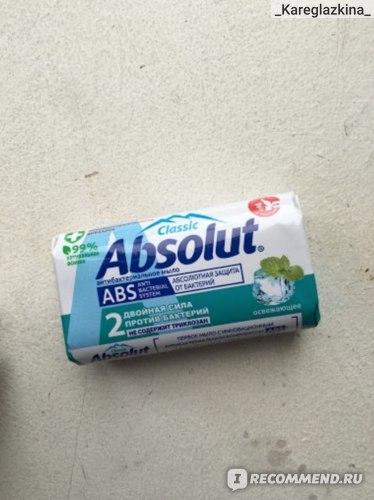 Мыло Absolut Classic Антибактериальное мыло 2 сила против бактерий фото