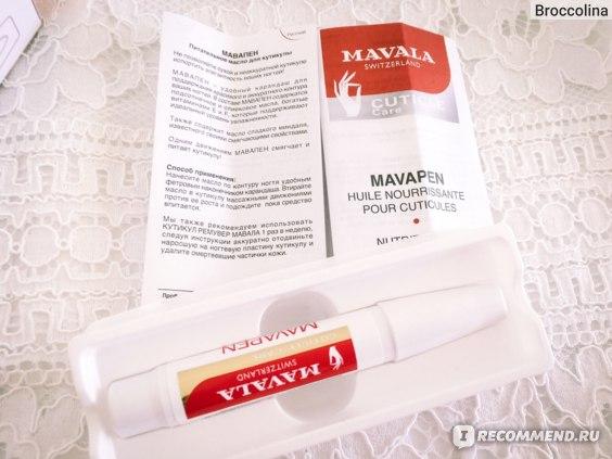 Масло для кутикулы Mavala Mavapen питательное фото
