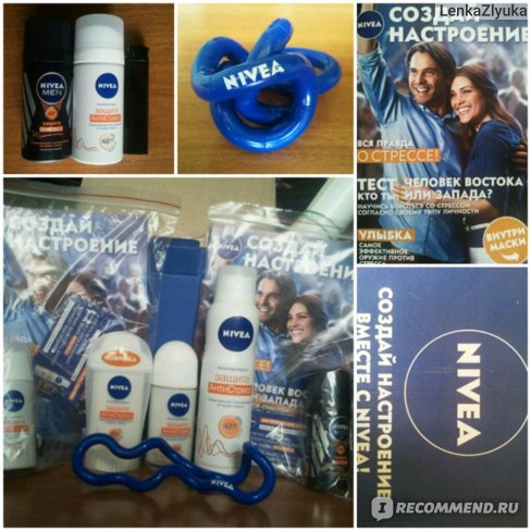 Дезодорант-антиперспирант NIVEA защита  Antistress фото