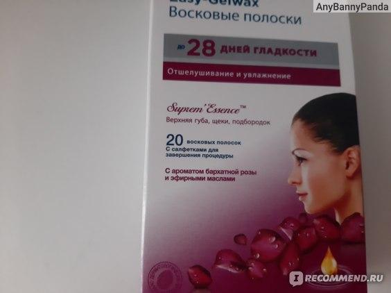 Восковые полоски Veet Easy-Gelwax Technology для лица (верхняя губа, щеки, подбородок) фото
