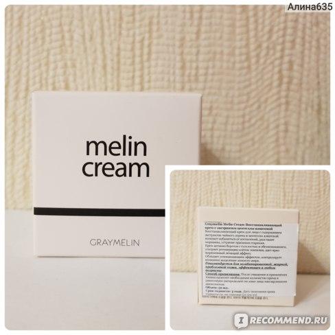 Крем Graymelin Melin cream восстанавливающий крем с экстрактом центеллы азиатской фото