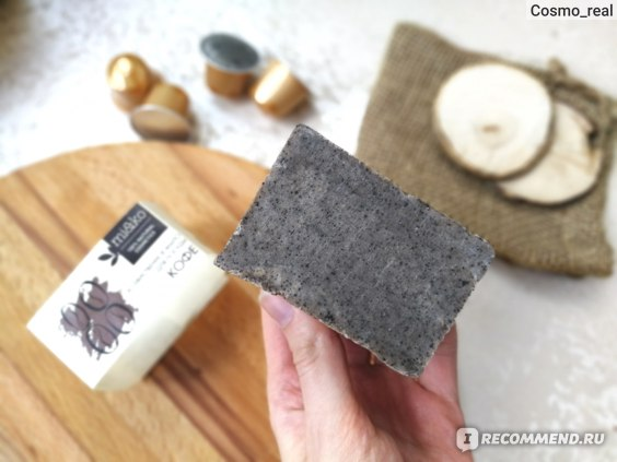 Мыло хозяйственное для посуды Mi&ko Кофе фото