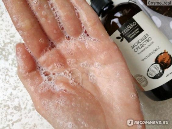 Универсальное моющее средство МиКо «Чистый кокос» фото