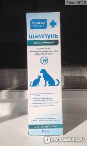 Шампунь низорал для собак