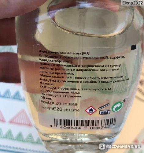 D&P perfumum  фото