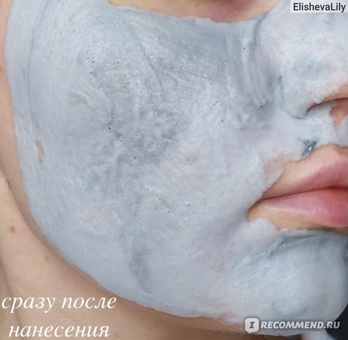 Маска для лица Elizavecca Milky Piggy Carbonated Bubble Clay Mask