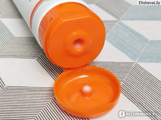 Молочко для тела Аванта Пантенол EVO (декспантенол)