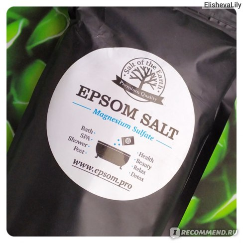 """Соль для ванн Salt of the Earth """"Epsom salt"""" (Английская соль) фото"""