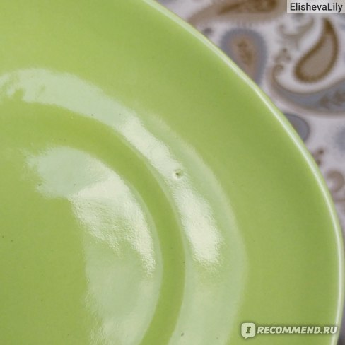 O'Kitchen Набор чашка с блюдцем 230 мл Fix Price