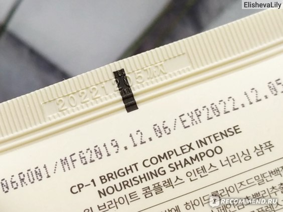 Шампунь Esthetic House CP-1 Bright Complex Intense Nourishing Shampoo