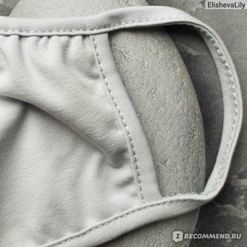 Защитная тканевая маска Mixit Protective Modern Mask