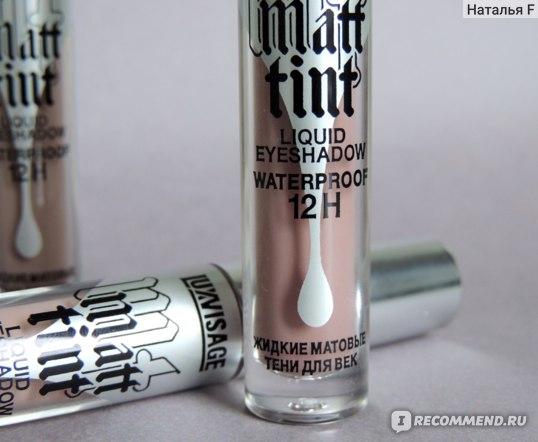 Тени для век LUXVISAGE Matt Tint Liquid Eyeshadow Waterproof 12H фото