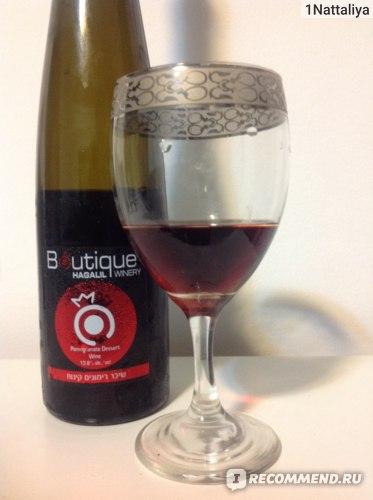 Вино гранатовое десертное Pomegranate Boutique  Hagalil Winery фото