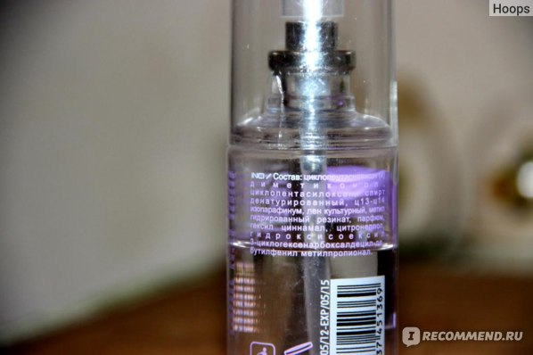 Жидкие кристаллы Constant DELIGHT  фото