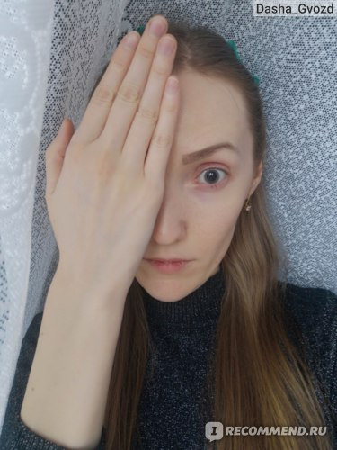 Капли для глаз, расширяющие зрачки