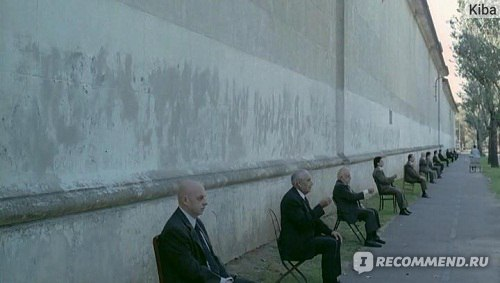 Не смотри вниз (2008, фильм) фото