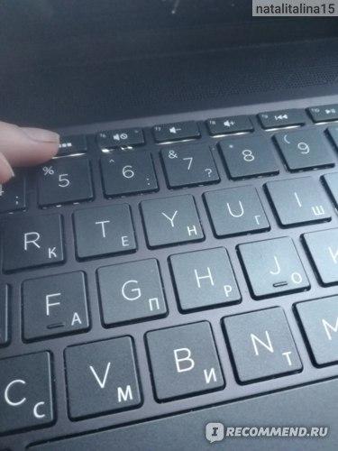С подсветкой клавиатуры днем