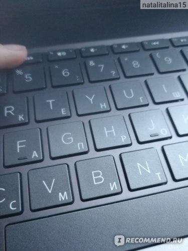 Без подсветки клавиатуры