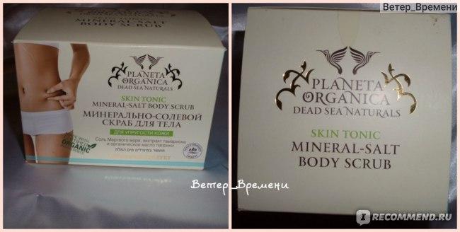Скраб для тела Planeta Organica Минерально-солевой Dead Sea Naturals фото