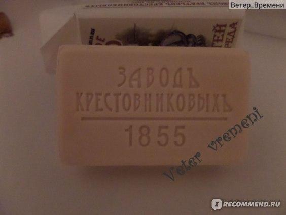 Мыло детское Завод братьев Крестовниковых Для детей крем и ромашка фото