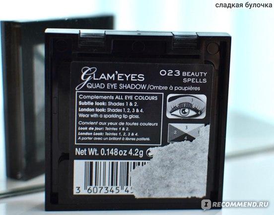 Тени для век Rimmel Glam'Eyes Quad Eye Shadow  фото