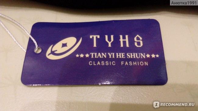 Перчатки TYHS Tian Yi He Shun Classic Fashion фото