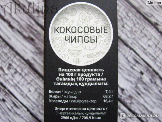 """Кокосовые чипсы """"Polezzno"""", необжаренные (пищевая ценность)"""